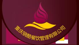雷竞技注册雷竞技官网雷竞技电竞管理有限公司